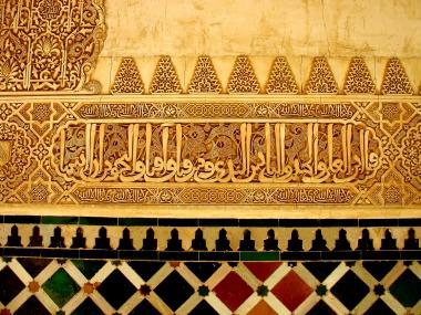 Arabic writing and tiles in the Alambra in Granada