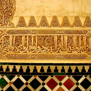 Arabic writing and tiles in the Alambra in Granada